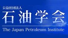 JPI - Japan Petroleum Institute