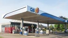 Belgium: Q8 receives Best Brand award