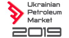 Ukrainian Petroleum Market 2019