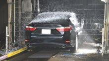 Go Car Wash acquired Cascades Car Wash