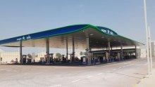 WOQOD opens new petrol station in Qatar