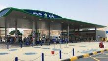 Qatar: WOQOD opens new site in Al Thumama