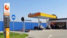 Romania: Rompetrol Partner opens site in Cugir
