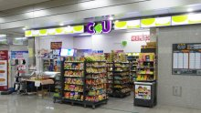 South Korea: Introduced cryptocurrency paymen method in CU c-stores