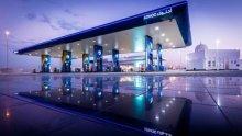 UAE: ADNOC launches new reward program