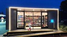 AiFi to deploy 330 autonomous stores by 2021