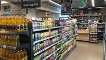 SPAR Ukraine opens three new express stores