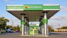 Ukraine: Parallel fuel station network reportedly sold