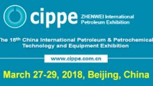 18th China International Petroleum & Petrochemical Technology and Equipment Exhibition
