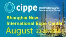 10th China (Shanghai) International Petrochemical Technology and Equipment Exhibition