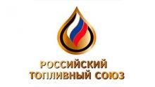 RFU - Russian Fuel Union