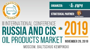 Russia and CIS Oil Products Market 2019