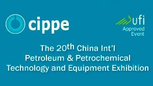 cippe – Annual World Petroleum & Petrochemical Event 2020