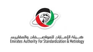 ESMA - Emirates Authority for  Standardization and Metrology