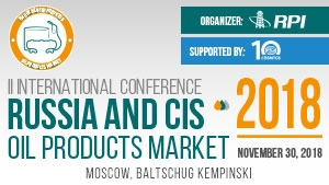 Russia and CIS: Oil Products Market 2018