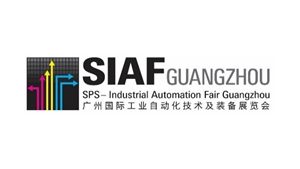 2019 SPS Industrial Automation Fair Guangzhou (SIAF)