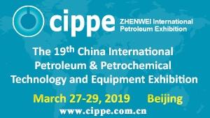cippe – Annual World Petroleum & Petrochemical Event 2019
