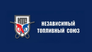Russian Independent Fuel Union