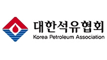 KPA - Korea Petroleum Association