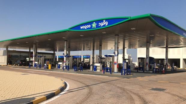 WOQOD abre una nueva estación de servicio en Qatar