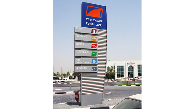 Capture the attention of motorists to your closest service station