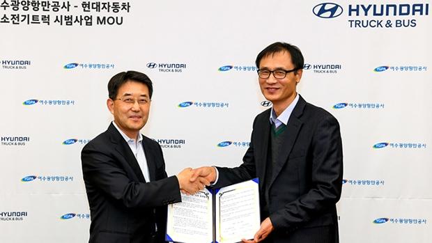 Partnership between Hyundai and Yeosu Gwangyang Port Corporation