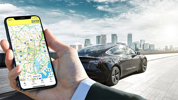 JXTG Nippon Oil & Energy made an investment in the European e-mobility platform company Virta