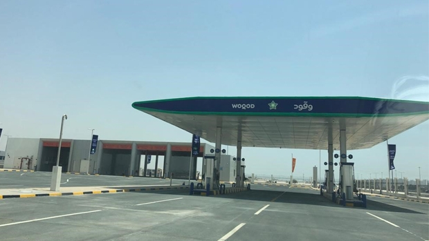 Qatar: New WOQOD fuel station & vehicle inspection center in Al Mazrouah
