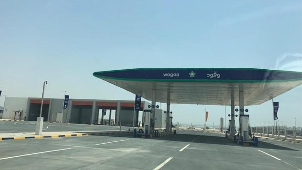Qatar: Nueva gasolinera y centro de inspección WOQOD en Al Mazrouah