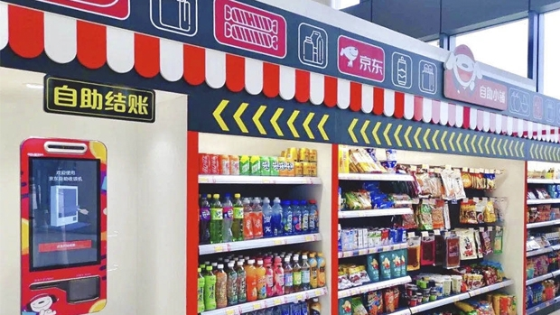 JD unveils mini c-store concept in China
