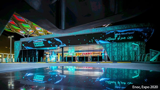EXPO2020 and Joseph Group to showcase 'the forecourt of the future'